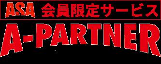 a-partner